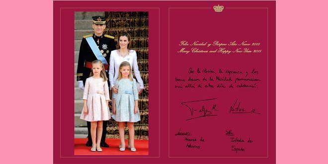 Primer discurso navideño del nuevo rey Felipe VI.