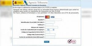 Atención a posibles intentos de fraude en relación a la declaración de la renta.