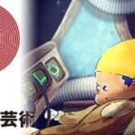 El manga y la artes visuales japonesas conquistan Madrid