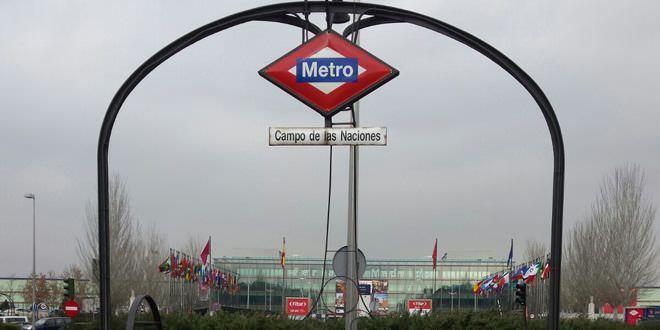 Metro Campo de las Naciones