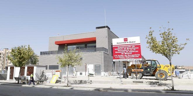 El nuevo Instituto de Vallecas