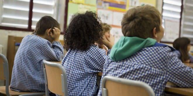 Apertura del plazo de inscripción en la nueva Red de Escuelas Municipales del Ayuntamiento de Madrid