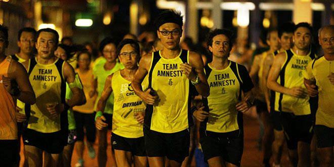 corre por amnistia