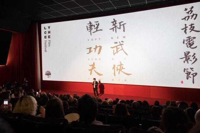 festival cine chino