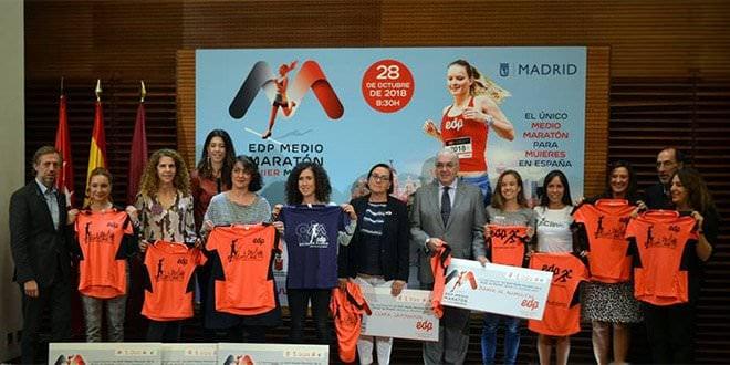 III Medio Maratón de la Mujer Presentación