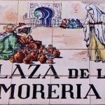 La huella islámica de La Latina