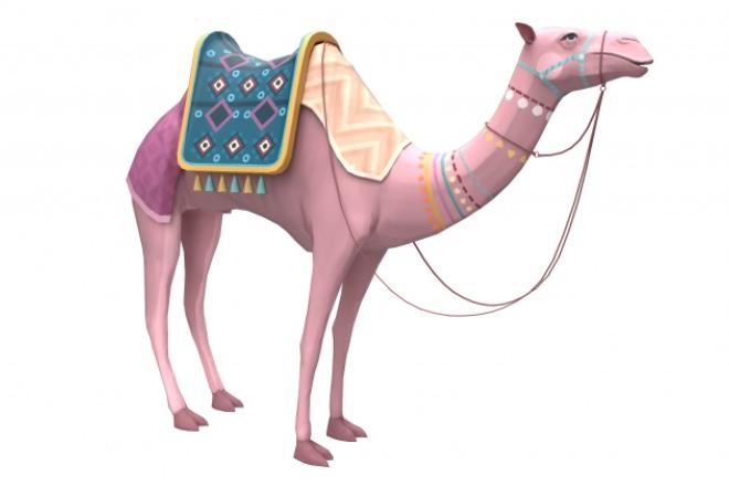 camello reyes magos